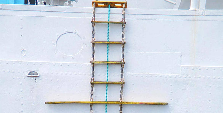 Flexible Rope Ladder